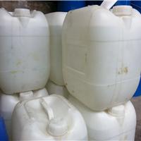 厂家销售593环氧固化剂