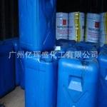 小桶DMP-30环氧促进剂