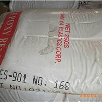 双酚A型901固态环氧树脂