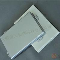 供应铝单板 铝幕墙 铝天花