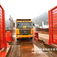 供应港口洗车机
