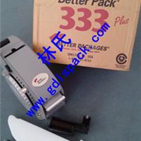 供应美国333湿水胶纸切割机