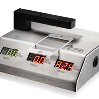 供应NS550手机盖板IR油墨透过率测试仪