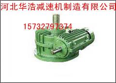 通用CWS减速机CWS蜗轮蜗杆减速机