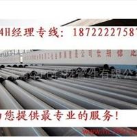 天津满华PE管材管件有限公司