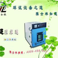 供应恒温恒湿测试标准→YSL全套提供