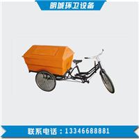 河南/河北/山西/陕西/山东/安徽环卫三轮车