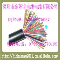 深圳金环宇电缆厂 金环宇网络线HSYV报价