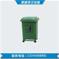 大量批发室外大型塑料垃圾桶 价格低-明城