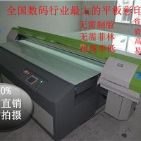 浙江义乌发财机器|数码印花机|数码喷绘机|