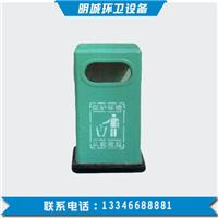 明城直销环卫无机玻璃钢垃圾桶 价格优惠