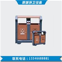 明城是不锈钢垃圾桶厂家 提供批发 价格合理