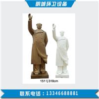 厂家直销名人雕像 毛主席真人雕像-明城
