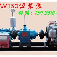青海宁夏销售优质泥浆泵 卧式泥浆泵厂家