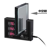 供应NS13A光学透光率测试仪