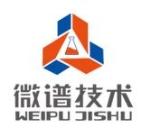 上海微谱化工技术服务有限公司广州分公司