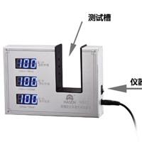 供应镀膜玻璃光学镜片透光率测量仪