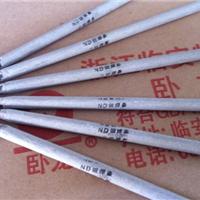 供应卧龙牌:耐酸钢ND焊条焊丝