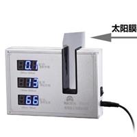 供应NS10高级隔热膜透过率测试仪