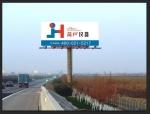 上海简户仪器高低温箱厂山东青岛办事处