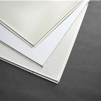供应铝天花 铝格栅 铝方通