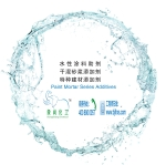 北京联和象尚化工有限公司