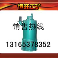 供应2.2KW排污排沙潜水电泵
