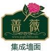 杭州蔷薇保温材料有限公司