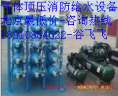 DLC0.8/30-18消防气体顶压给水设备优质报价