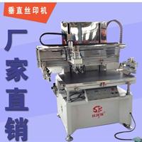 高精密垂直升降式平面网版印刷机