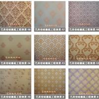 艺美佳硅藻泥液体壁纸让你家栩栩如生