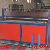 供应PE塑料板材机械,PE塑料板材设备