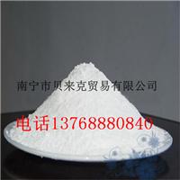广西活性碳酸钙南宁活性钙1250目涂料填充