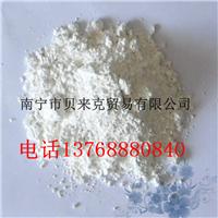 广西滑石粉涂料级南宁滑石粉多少钱一吨