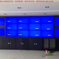 供应LED.LCD超窄边液晶拼接屏单元