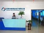 深圳市格莱光电子有限公司