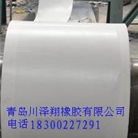 供应白色橡胶输送带 白色橡胶传送带报价