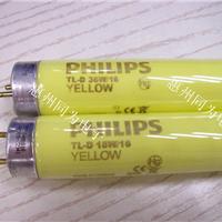 PHILIPS TLD 36W/16防紫外线灯管飞利浦