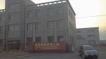 郑州水处理设备有限公司