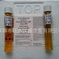 供应l德国罗威邦COD试剂/COD分析试剂