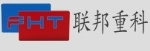 深圳市联邦重科电子科技有限公司