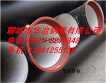供应新兴国标供水球墨铸铁管
