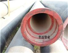 供应供水国标新兴球墨铸铁管 厂家