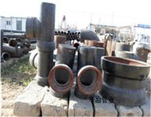 供应国标dn300健牛供水球墨铸铁管及管件