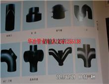 供应多规格铸铁排水管及件