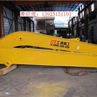 供应挖机加长臂标准大小臂挖斗岩石斗抓木器