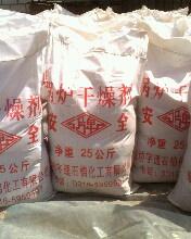 供应锅炉保养剂、锅炉保护剂【干燥剂】
