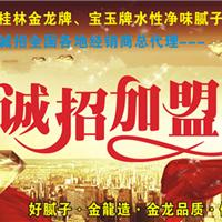 桂林金龙品牌腻子粉厂家广西省各市县腻子粉专卖店招商加盟中