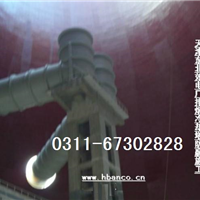 AL901冷却塔防腐防水涂料 混凝土耐酸防水涂料