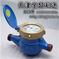 供应干式水表